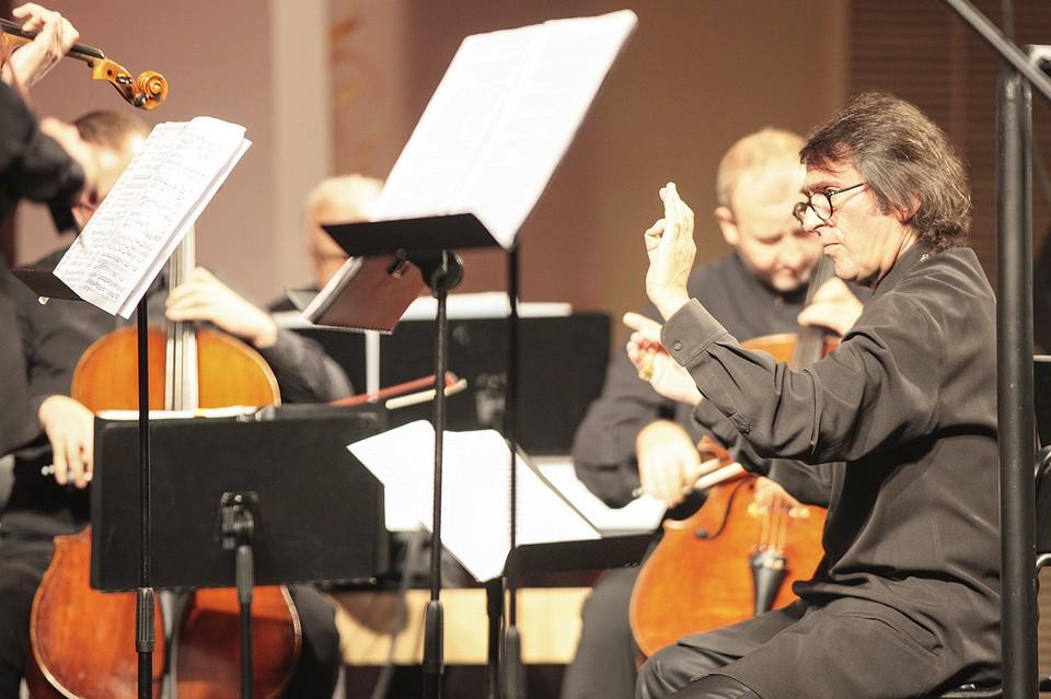 В Ростове пройдет музыкальный фестиваль Юрия Башмета
