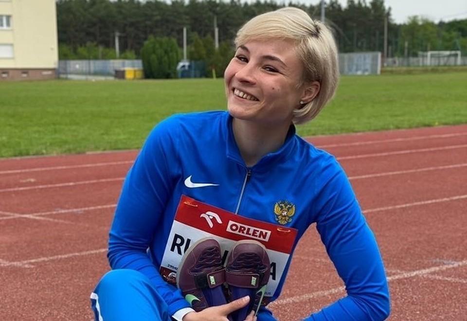 Александра Ручкина.
