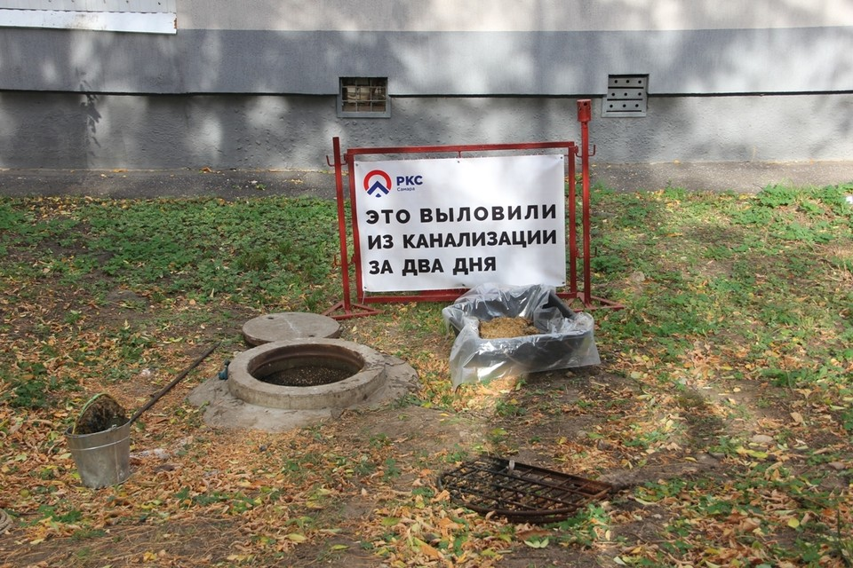 Самарцев призывают не выбрасывать мусор в канализацию