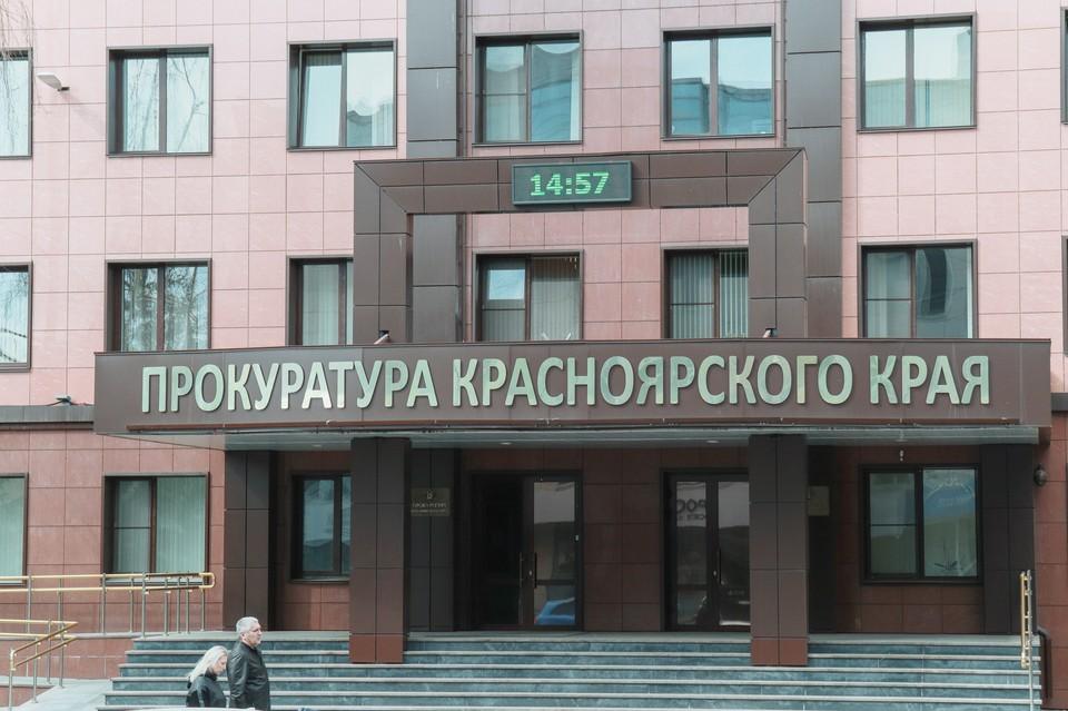 Мобильные мошенники заработали на красноярцах почти 1 миллиард рублей