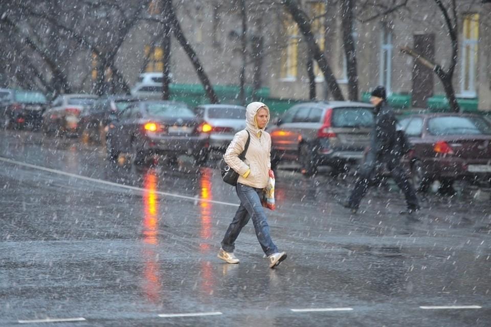 МЧС предупредило о заморозках и мокром снеге в Иркутской области.