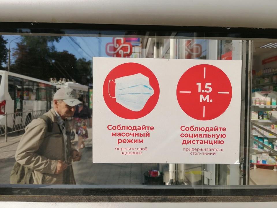 В Крыму действует масочный режим.