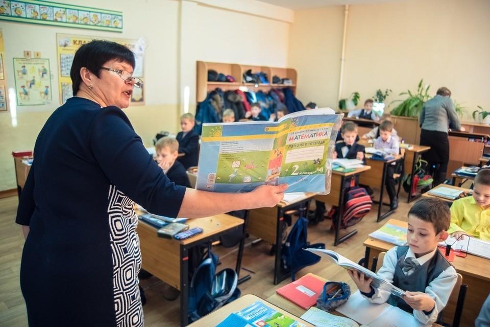 Основной идеей программы является сосредоточение усилий педагогов на формировании у школьников комплекса способностей к самостоятельному самоопределению Фото: Правительство Амурской области