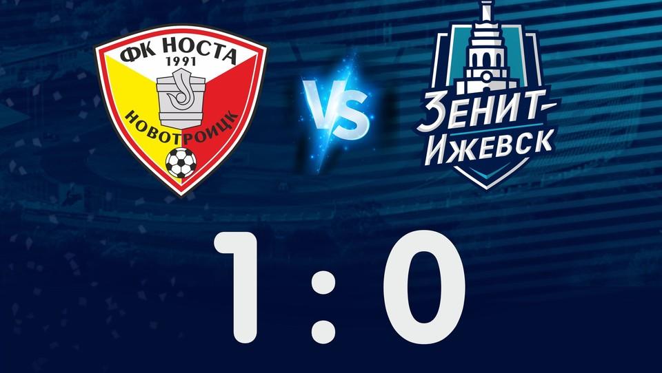 Фото: vk.com/fczenitizhevsk