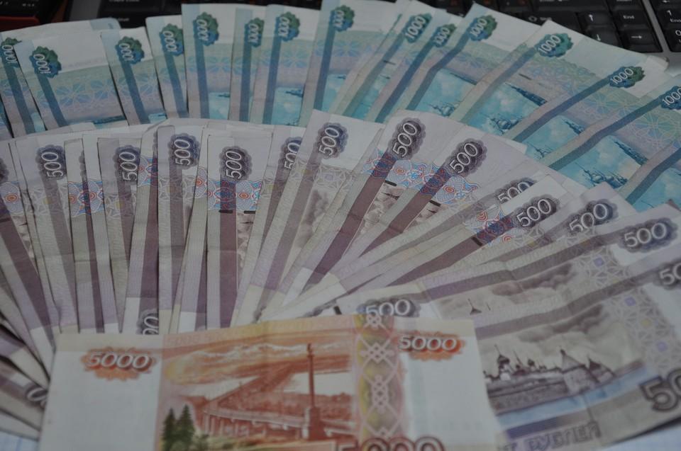 Добычей стали 20 тыс. рублей