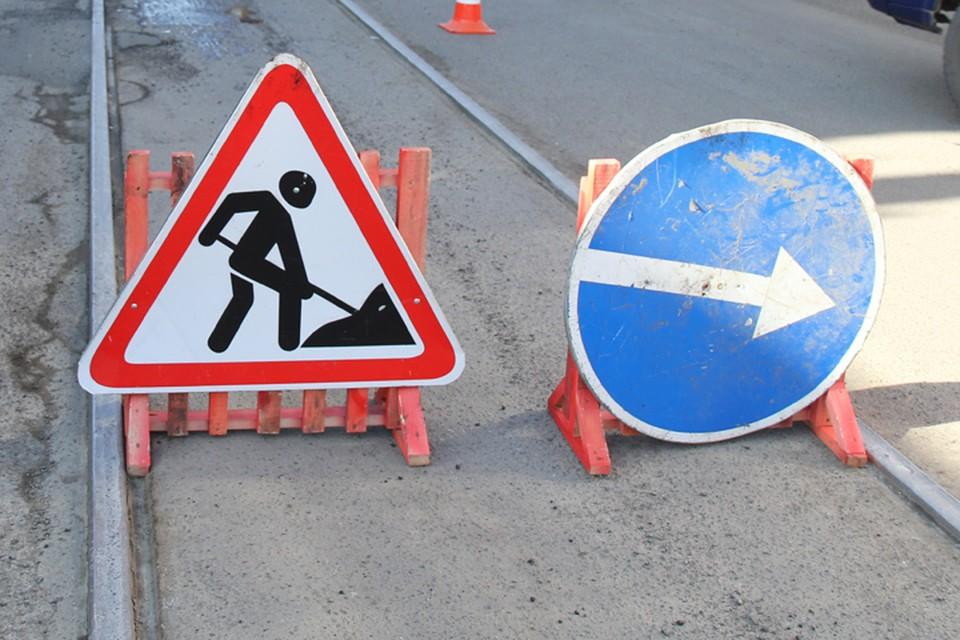 Движение по улице Сибирских Партизан в Иркутске будет ограничено почти две недели