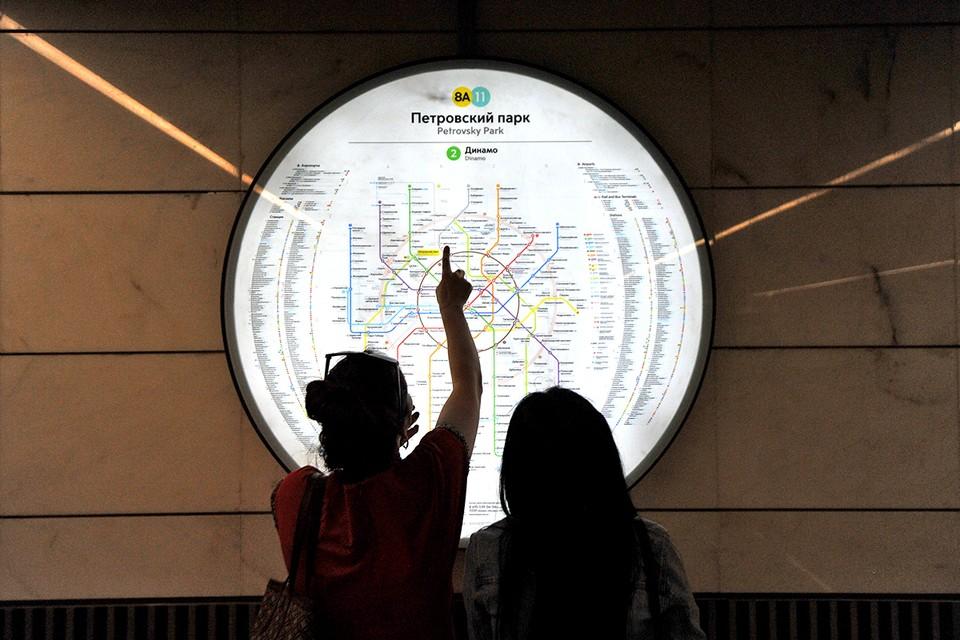 Московское метро расширяется.