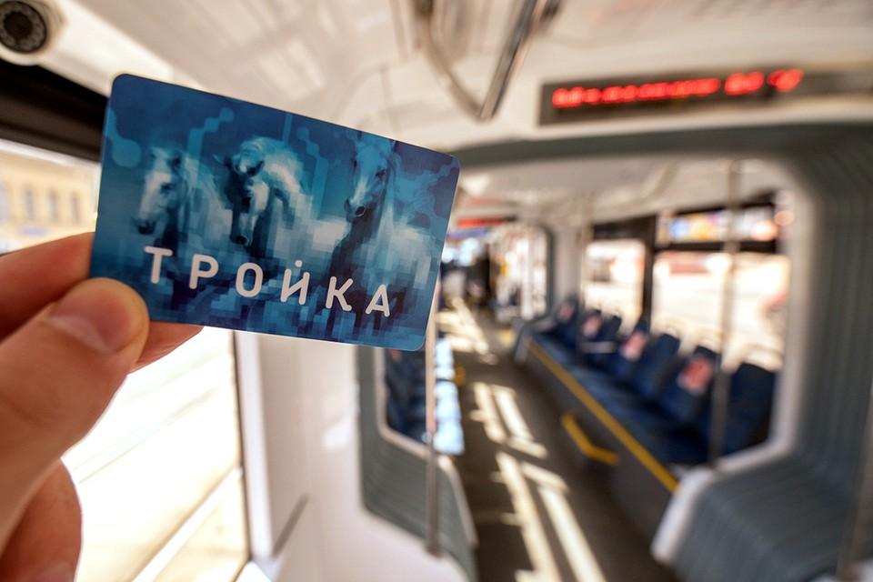 Появился удобный способ положить деньги на транспортную карту
