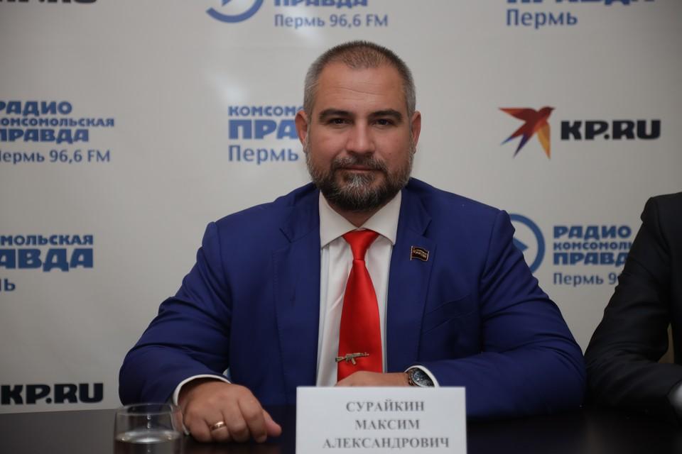 По словам Максима Сурайкина, одним из базисов программы партии является возрождение социализма