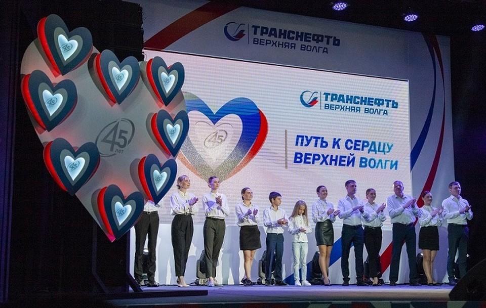 АО «Транснефть-Верхняя Волга» отмечает 45-летие деятельности
