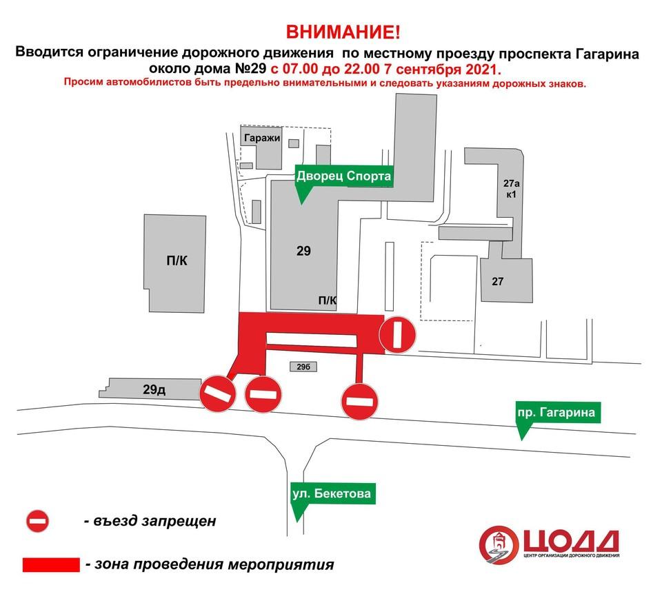 Местный проезд проспекта Гагарина перекроют в Нижнем Новгороде 7 сентября. ФОТО: ЦОДД Нижнего Новгорода