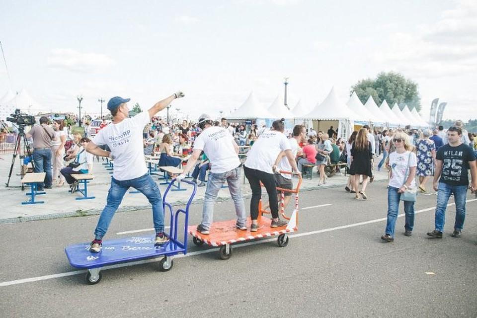 В Ярославле во второй раз отменили фестиваль «Пир на Волге». ФОТО: пирнаволге.рф