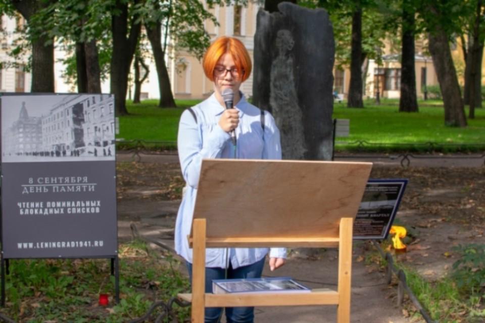 8 сентября 2021 года исполняется 80 лет со дня начала блокады Ленинграда. Фото: предоставлено организаторами акции