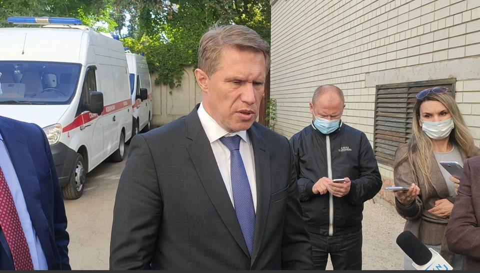 Михаил Мурашко в Саратове