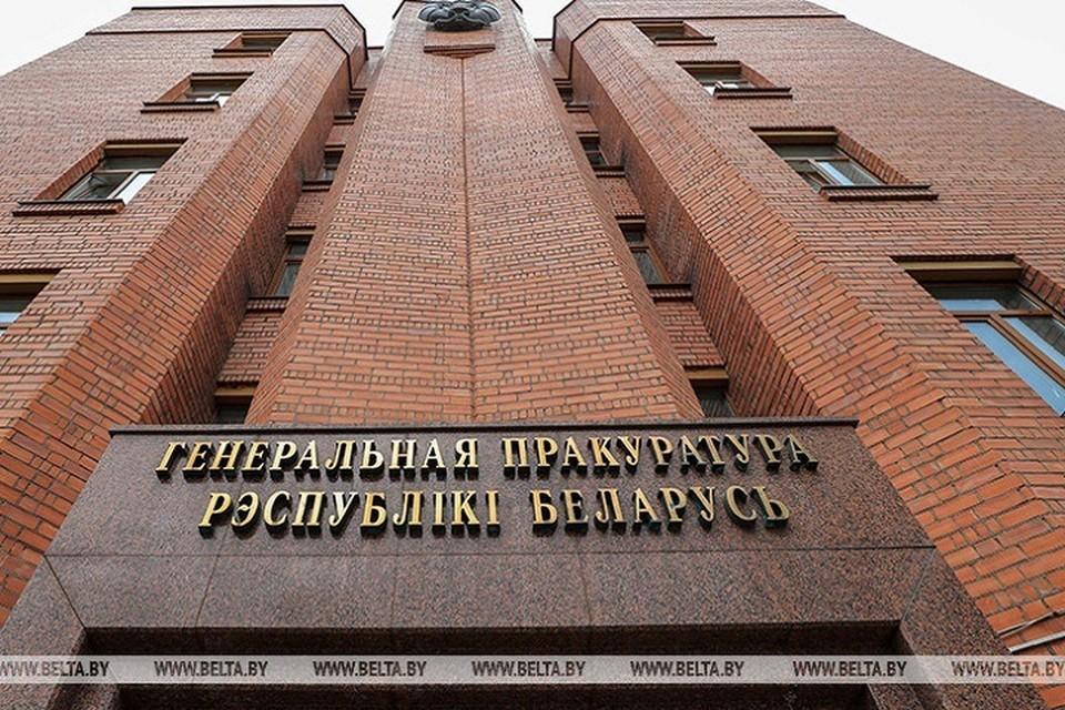 Латвия и Литва отказали Беларуси в правовой помощи по уголовному делу о геноциде. Фото: БелТА