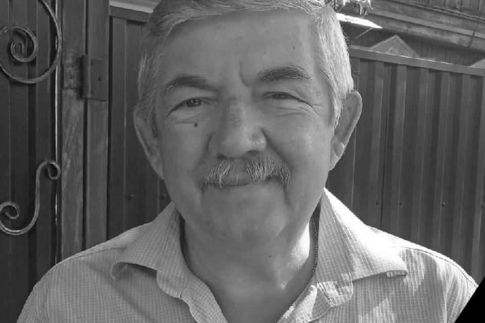 В Рязани скончался председатель ТОС «Новопавловский плюс» Анатолий Заикин.