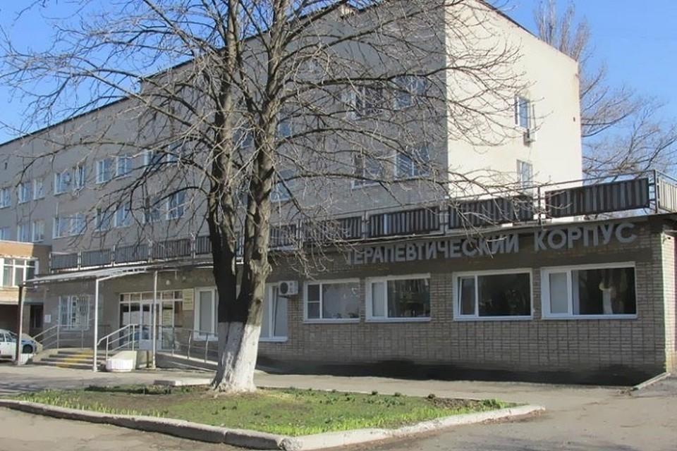 Для таганрогской больницы закупят рентгенографический аппарат. Фото: сайт правительства РО