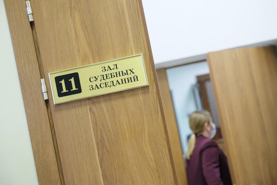 Приговор вынесли в Миллеровском районном суде