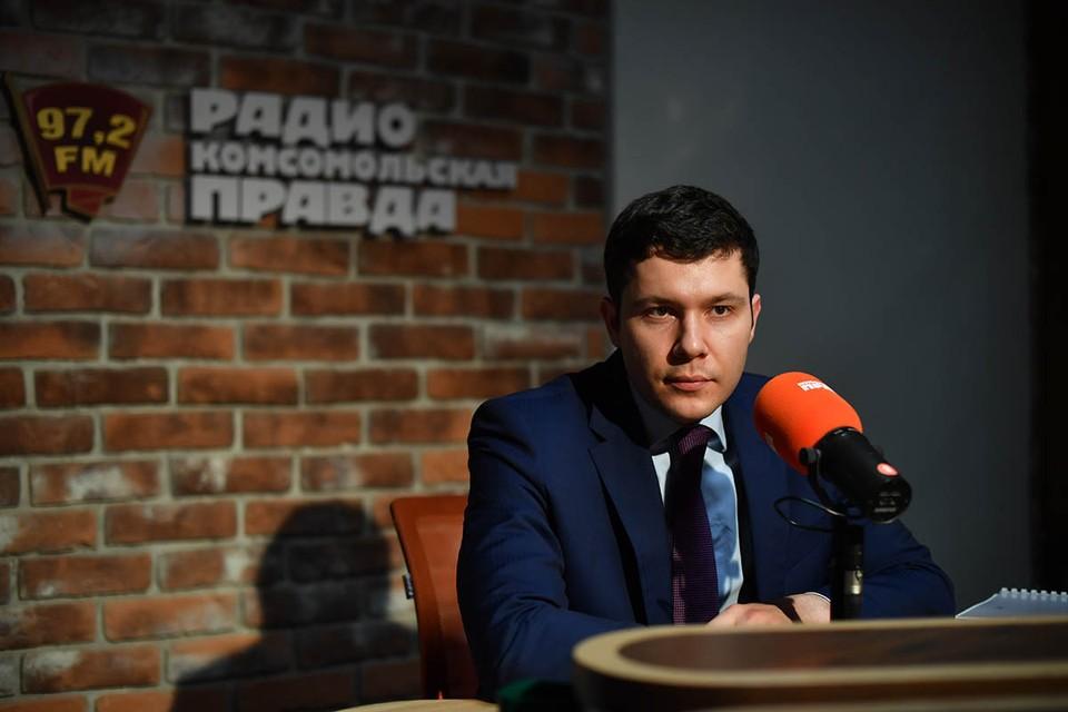 Глава Калининградской области - в «Коридорах власти с Александром Гамовым» на Радио «Комсомольская правда»