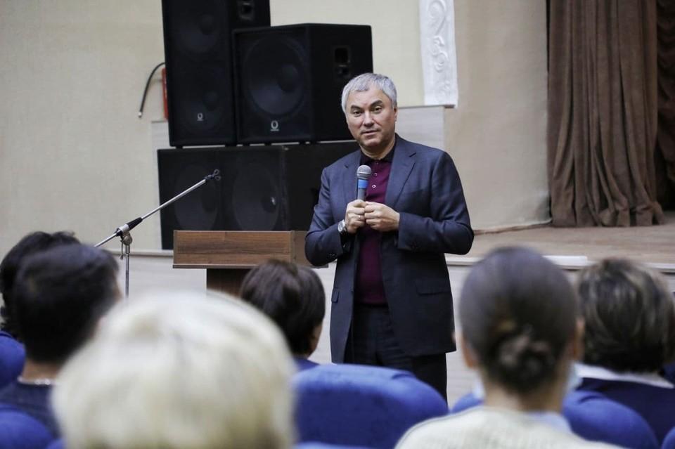 Фото из Telegram-канала сторонников Вячеслава Володина