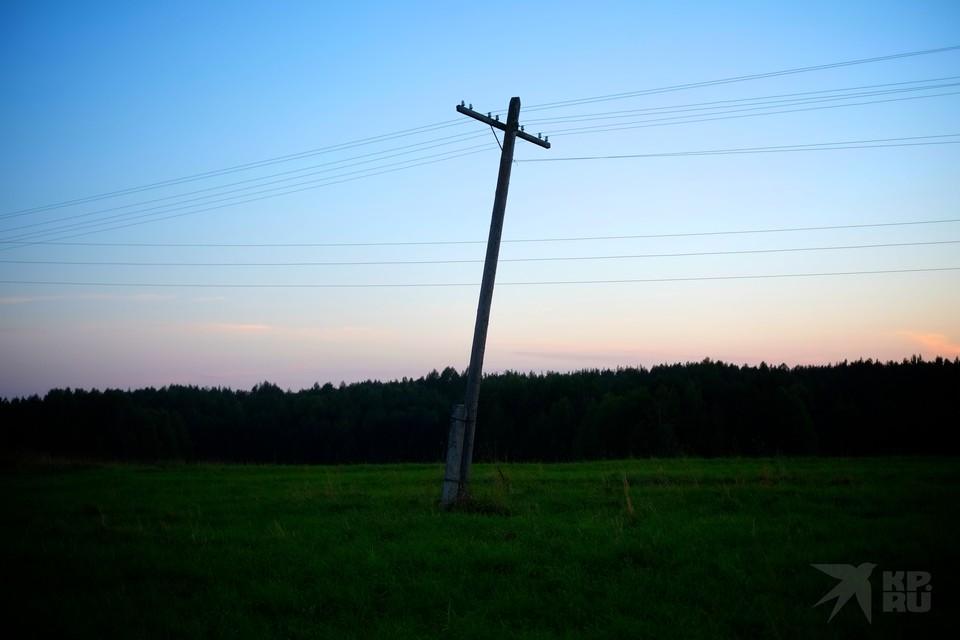 В семи районах Рязанской области 9 сентября отключат электричество.