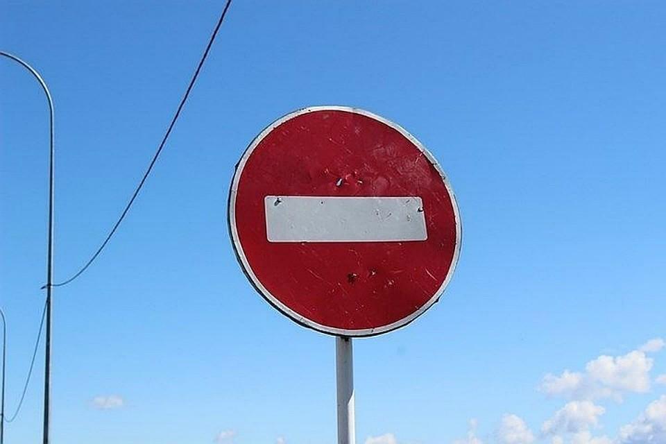 В Твери перекроют несколько улиц