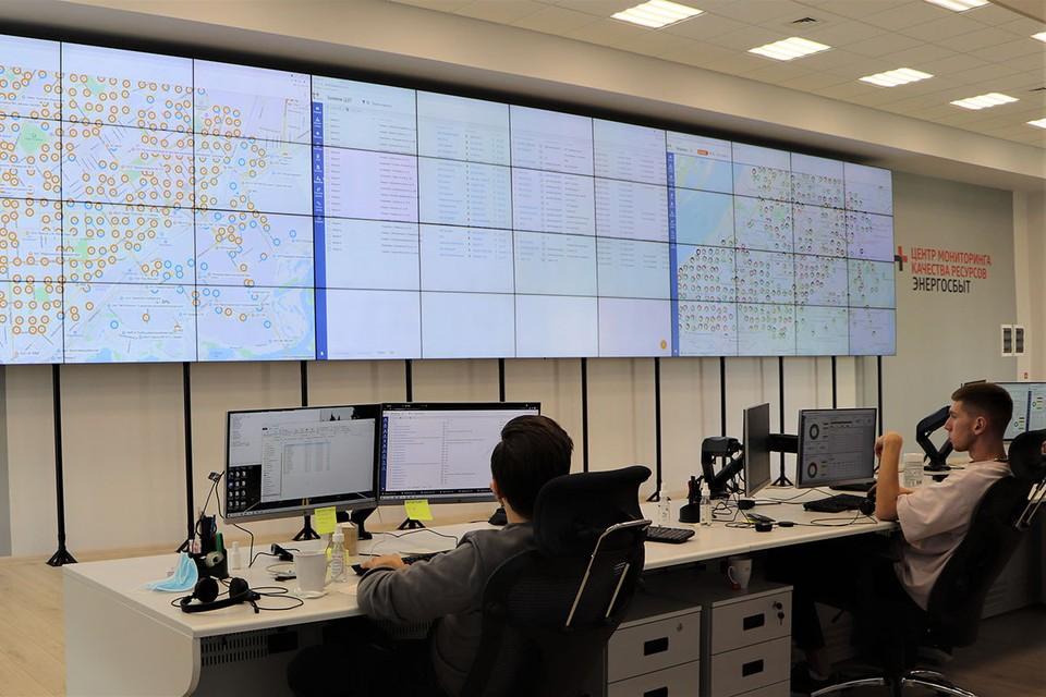 "Центр мониторинга качества оперативно реагирует при малейших утечках. Фото предоставлено ПАО ""Т Плюс"""