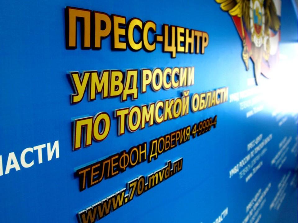 Девочка пропала вчера, сегодня ее нашли живой. Фото: УМВД России по Томской области