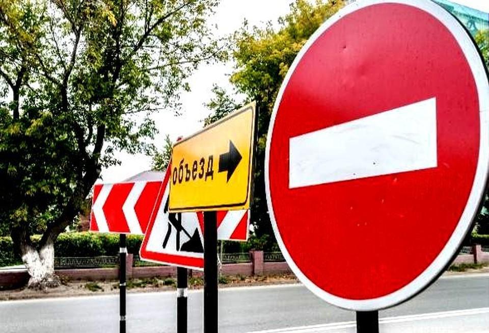 Осень пришла, ремонт на дорогах и сетях продолжается... Фото: сайт мэрии Томска