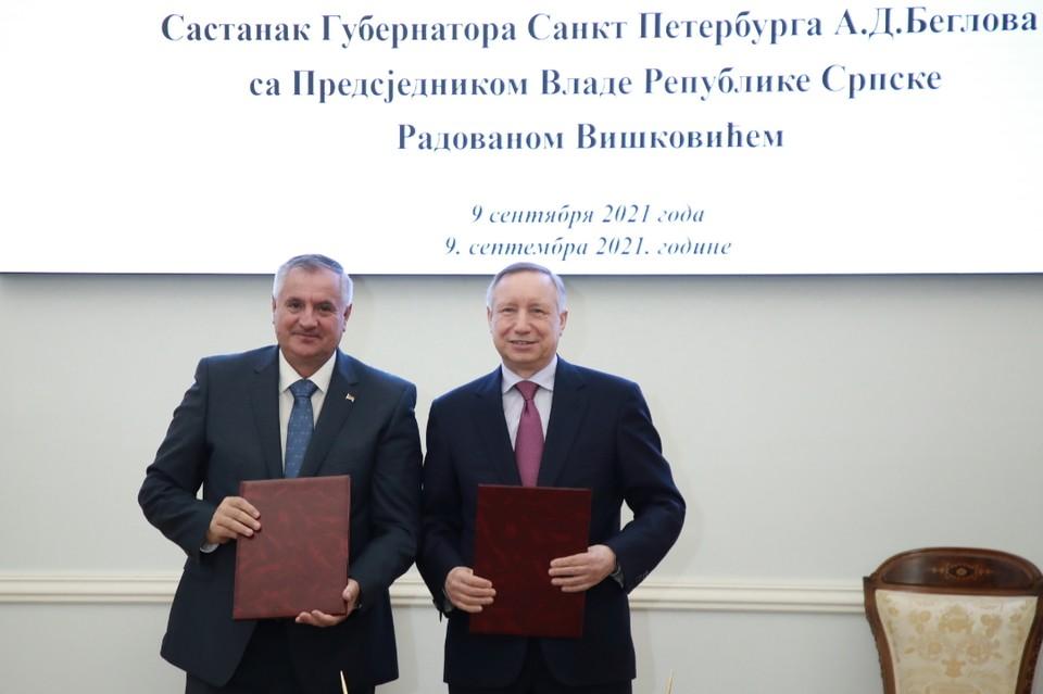 Петербург и Республика Сербская договорились о продлении сотрудничества до 2023 года.