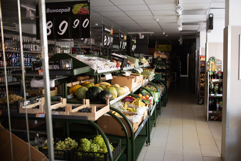 Некоторые овощи подорожали, но есть и те, чья цена снизилась