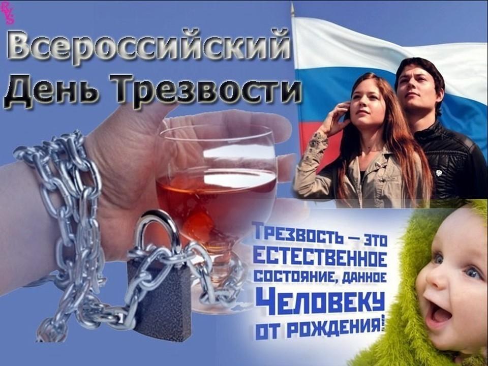 В 2020-м на Белгородчине злоупотребляли алкоголем 1,1 процента взрослого населения. В среднем по России этот показатель составляет 3,8 процентов.