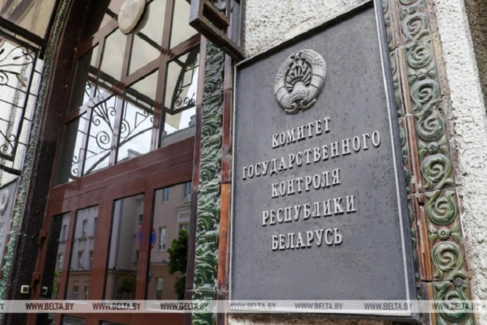 Общественные инспекторы на базе Комитета госконтроля появятся в Беларуси. Фото: БелТА
