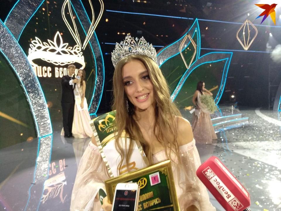 Мисс Беларусь в 2021-м - Дарья Гончаревич.
