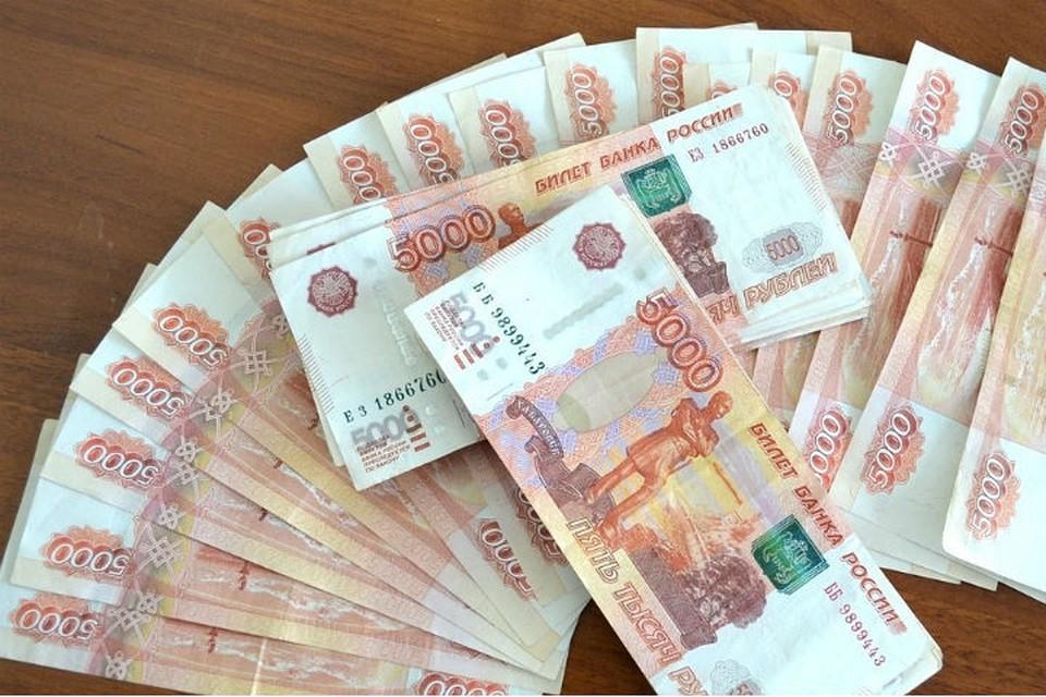 Иркутянину придется оплатить электроэнергию по коммерческому тарифу