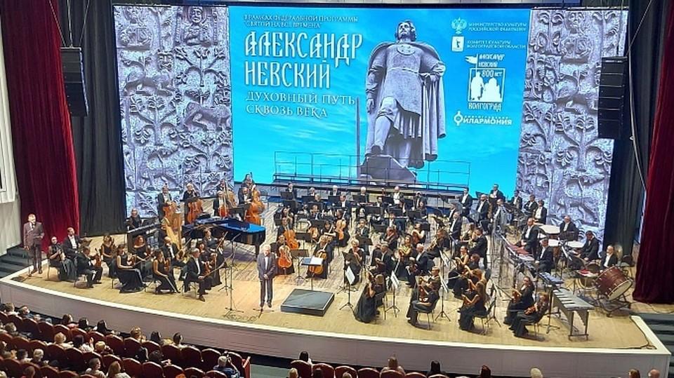На сцене ЦКЗ проходит музыкальный фестиваль. Фото: АВО
