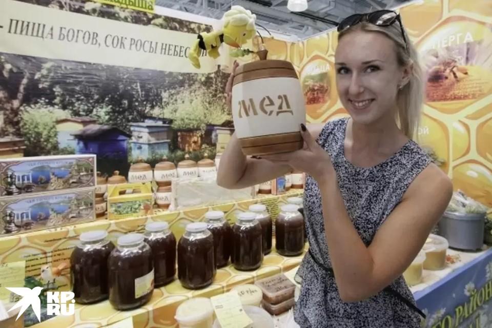 2021 год вышел не особо удачным для пчеловодов, но на ярмарку продукции набралось.