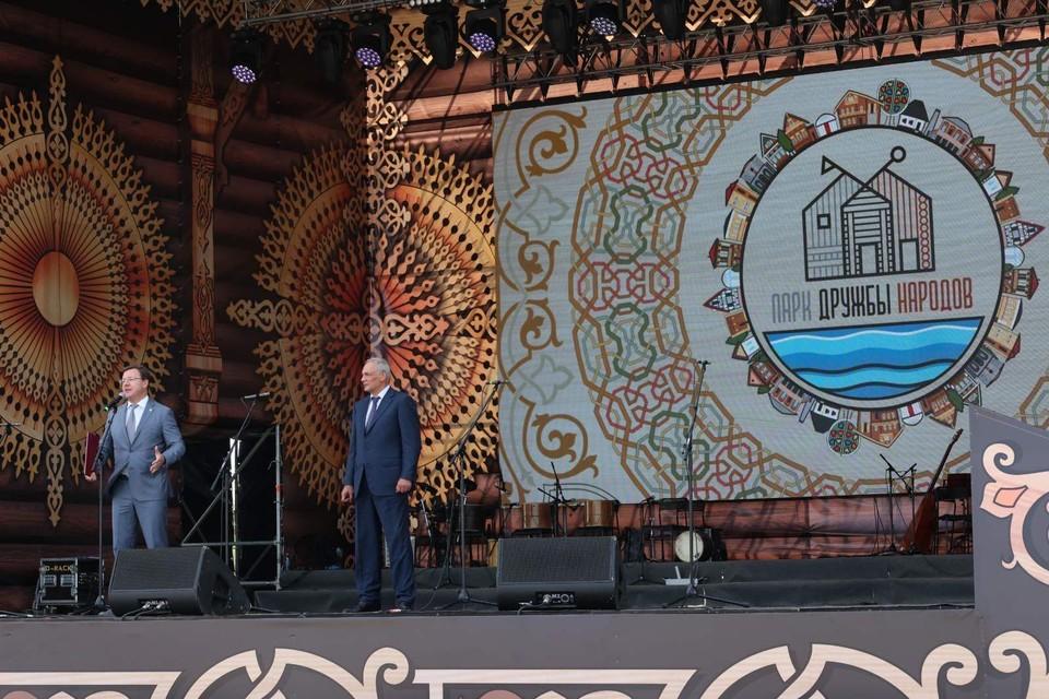 Парк открыли в день, когда Самара отмечает юбилей. В этот же день отмечается День дружбы народов Самарской области.