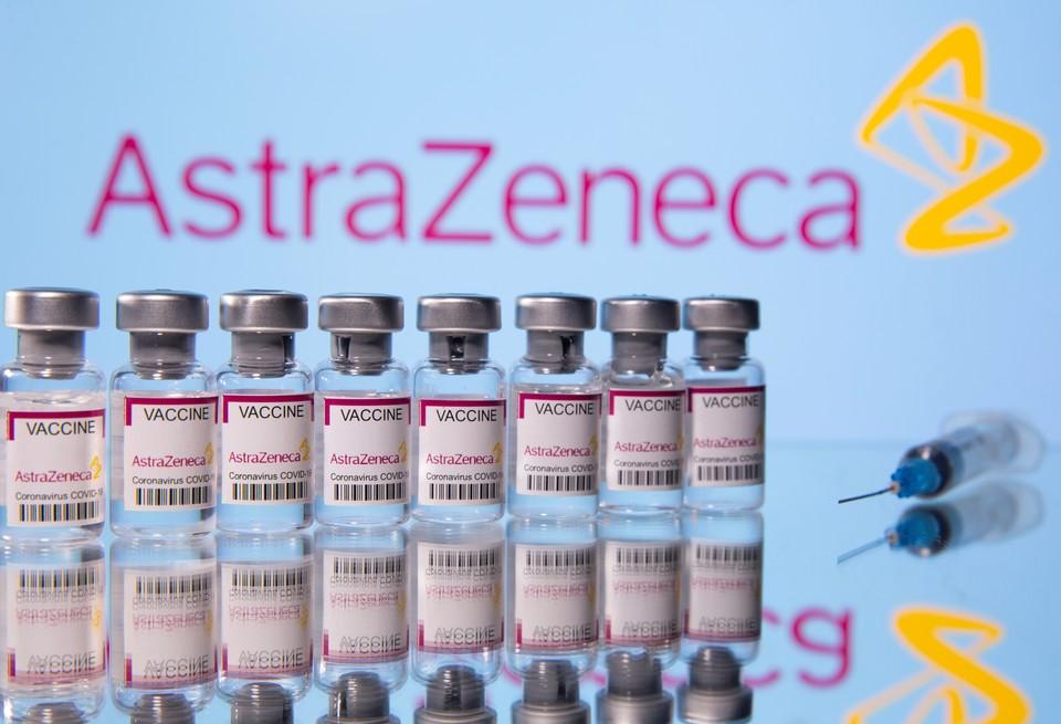 В Чехии уничтожат 45 тысяч невостребованных доз вакцины AstraZeneca