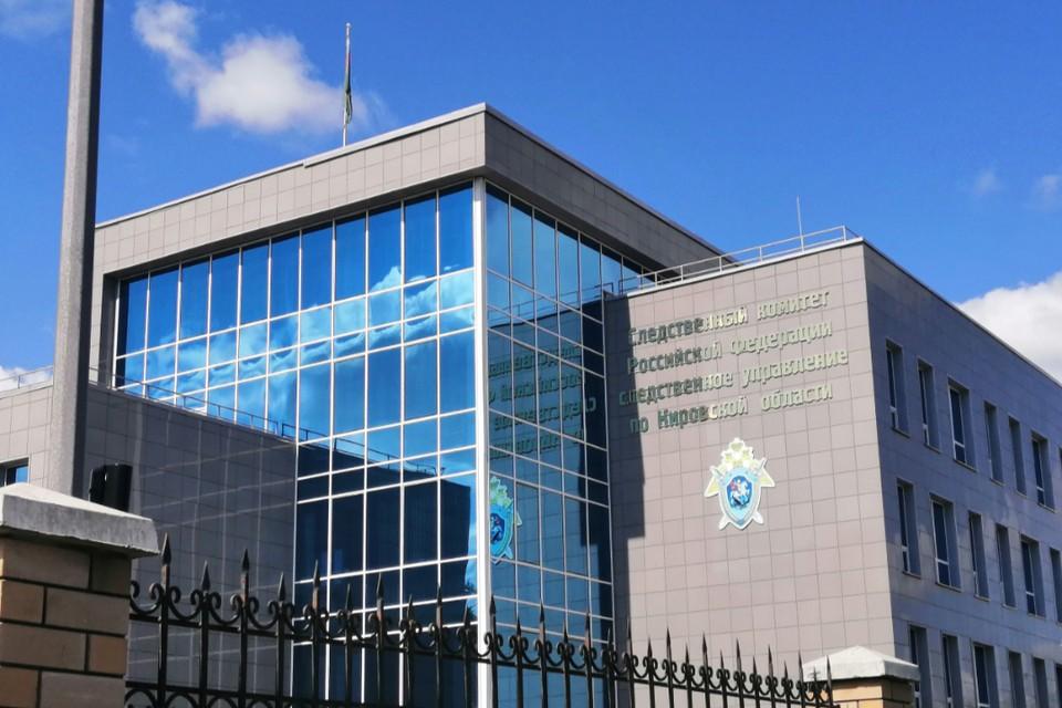 В настоящее время следователи устанавливают все обстоятельства произошедшего, расследование уголовного дело продолжается.