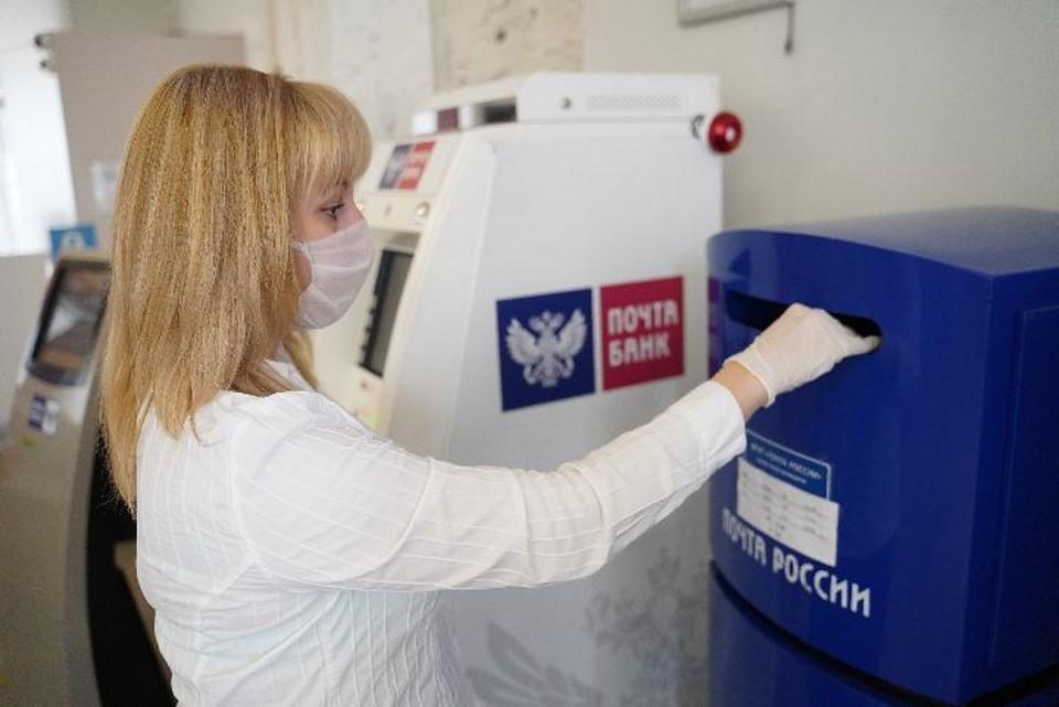 В Ярославле до конца года установят 98 почтоматов