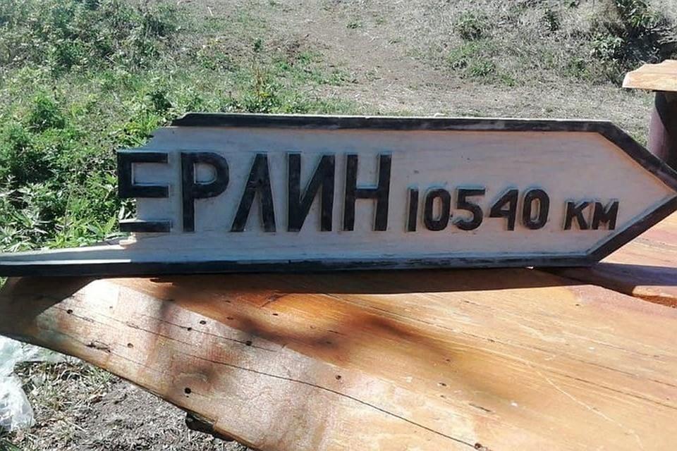 Сломанный элемент тропы. фото: тг-канала @nashholmsk