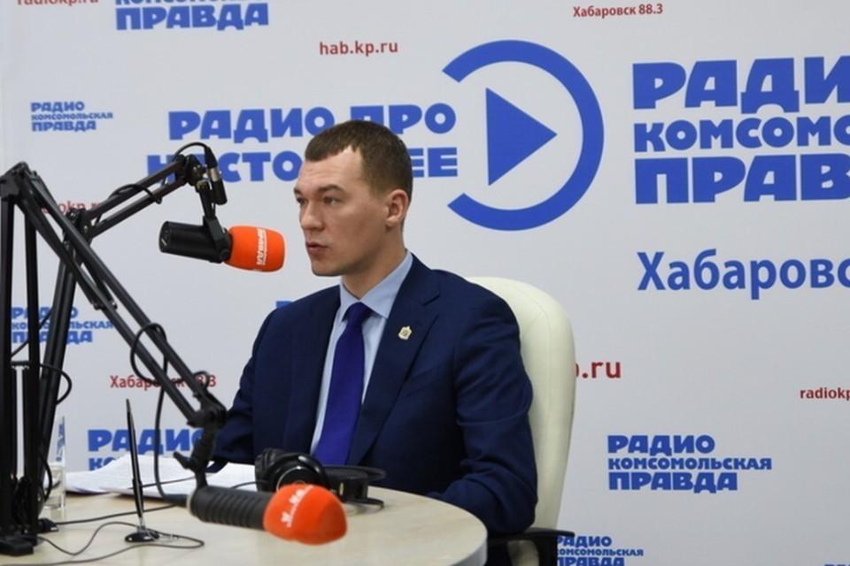Врио губернатора Хабаровского края в гостях на радио «Комсомолки» в марте