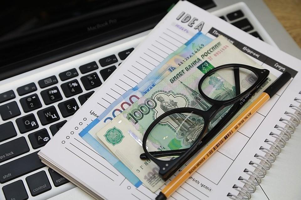Установить новый порядок налогообложения предложат Минцифры, Минфин и ФНС