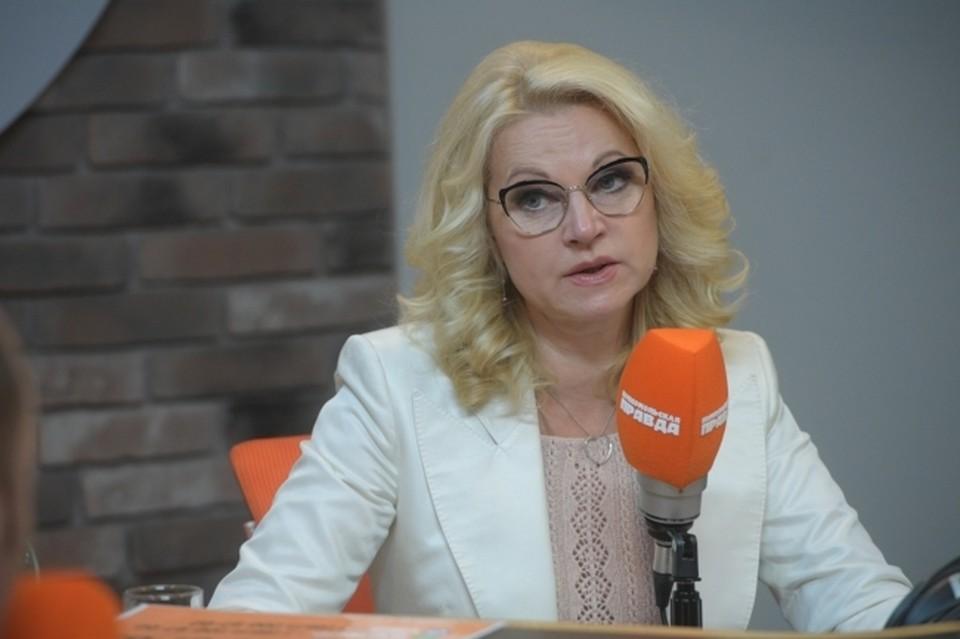 Татьяна Голикова рассказала, что 20,6 млн россиян получили единовременную выплату за школьников