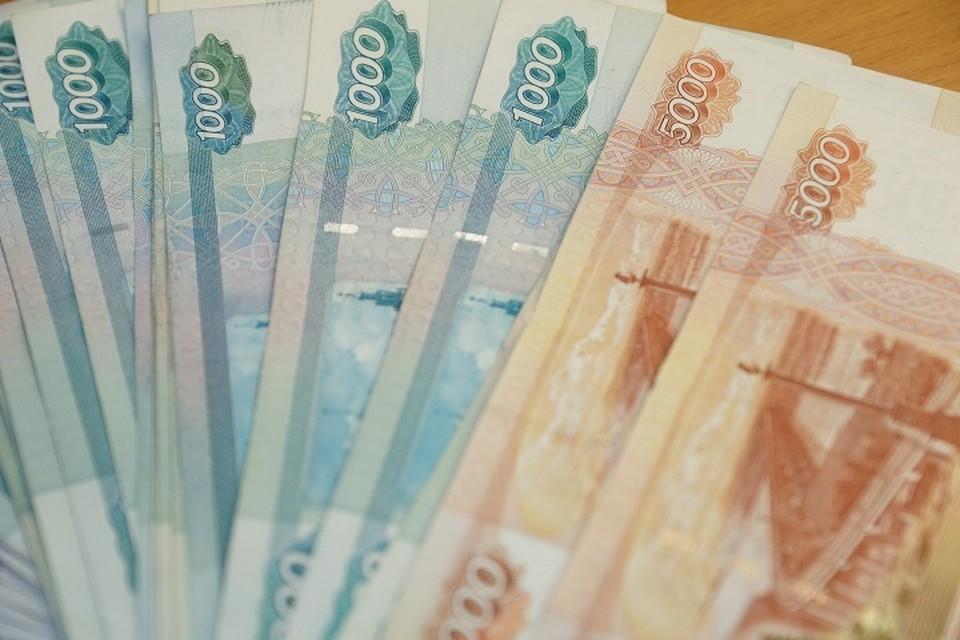 Чтобы сохранить накопления, пенсионерке предложили перевести их на «защищенные» счета