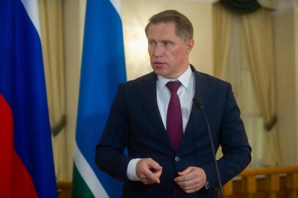 Михаил Мурашко сообщил, что вакцин от коронавируса в регионах России достаточно