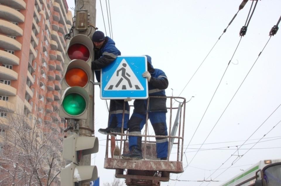 Работу светофора скорректируют перед выходными.
