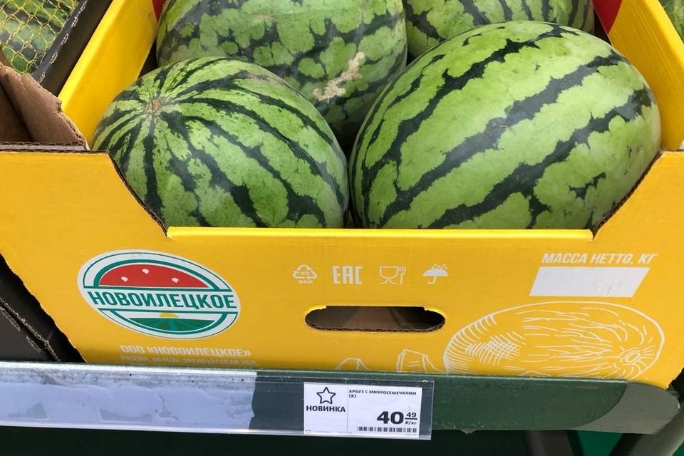 В одном из барнаульских магазинов сети «Магнит» информацию подтвердили