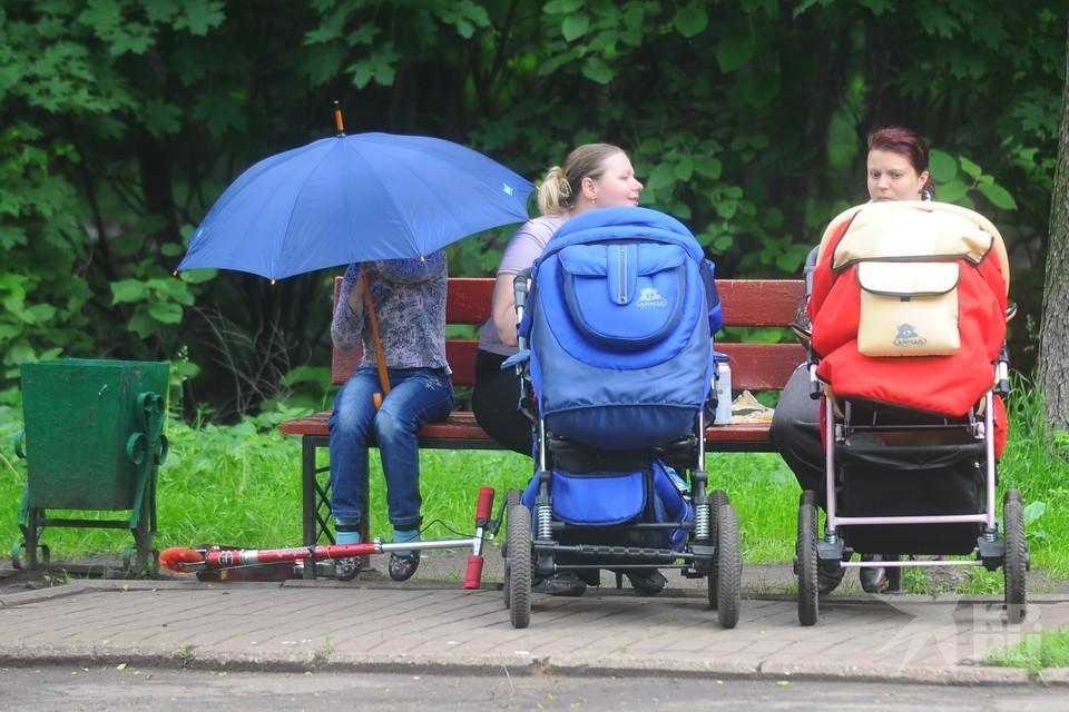 Ранее стало известно, что около 20,6 миллиона россиян получили единовременную выплату за школьников в размере 10 тысяч рублей